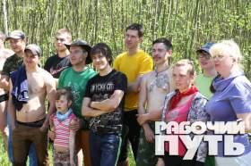 Соревнования по технике водного туризма, посвящённые памяти Евгения Маркова