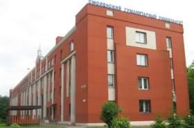 В СГУ опровергли новость о продаже здания
