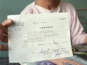 Врачей Вяземской ЦРБ обвиняют в подделке документов