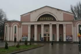 Здание кинотеатра «Октябрь» в Смоленске собираются продать в частные руки