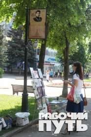 Акция «Бульвар читающих людей»