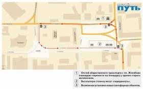 Движение на Колхозной площади в Смоленске станет односторонним