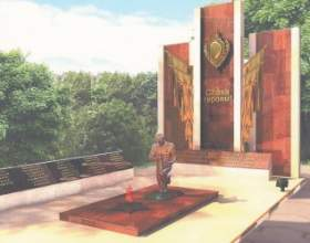 Проект памятника погибшим сотрудникам правоохранительных органов отправили на доработку
