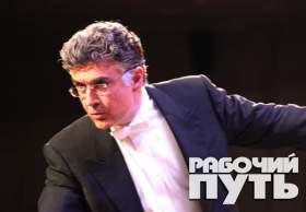 Открытие 57-го музыкального фестиваля имени Глинки в Смоленске