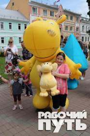 В Смоленске отмечают День защиты детей