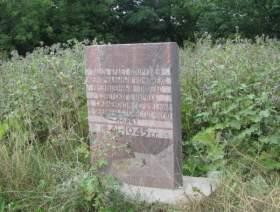 О судьбе Мемориала памяти в Смоленске