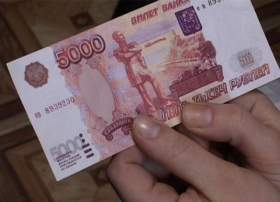 В Смоленской области будут судить фальшивомонетчика