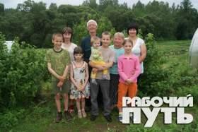 Лучшая олимпийская семья живет… в Глинковском районе!