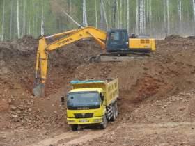 Недра наполняют бюджет Смоленской области