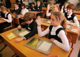 Смоленская школа №26 стала лауреатом конкурса «Сто лучших школ России»