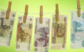 Смоленское УФАС заинтересовали «горячие» деньги ВЦ ЖКХ