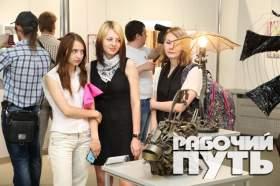 Международная выставка «TRASH-ДИЗАЙН 2014»