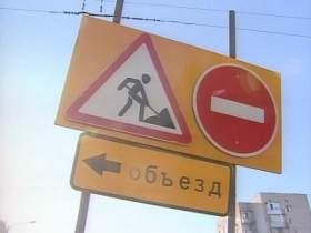 В Смоленске почти на месяц закроют движение транспорта по улице 25 Сентября