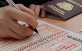Ярцевская школьница набрала сто баллов на ЕГЭ по литературе