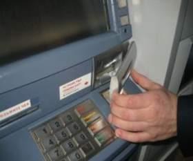 Как с банковских карт смолян снимали деньги