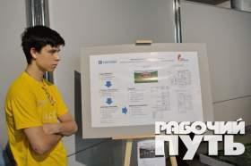 """В Смоленске подвели итоги научной конференции школьников """"Лифт в будущее"""""""