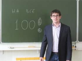 """Смоленский учитель Сергей Ермоловский - """"классный папа"""" на все 100!"""