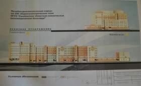 В Гедеоновке построят новый корпус
