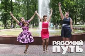 Вручение золотых медалей лучшим выпускникам общеобразовательных школ Смоленской области