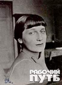В Смоленске почтили память Анны Ахматовой