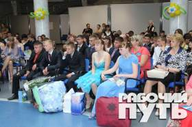 Выпускной бал детей - сирот и детей, оставшихся без попечения родителей Смоленской области