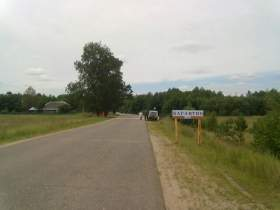 В Угранском районе ввели режим чрезвычайной ситуации