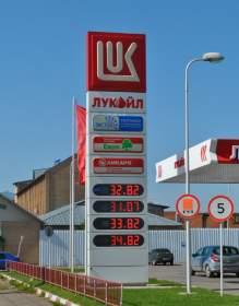 В Смоленске резко подорожал бензин