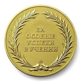 Медалистов среди смоленских выпускников станет больше