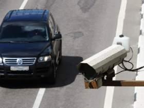 В Смоленской области камеры «оштрафовали» водителей на 110 миллионов