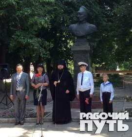 В Вяземском районе отметили годовщину дня рождения Нахимова