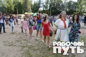 """В Смоленске отметили праздник """"Ивана Купала"""""""