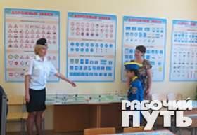 В Смоленских «Вишенках» открылся интерактивный класс по изучению правил дорожного движения