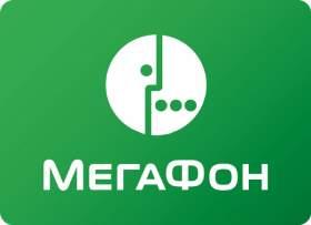 «МегаФон» предоставил больше интернета