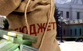 Бюджет Смоленской области увеличился на 2 млрд. рублей