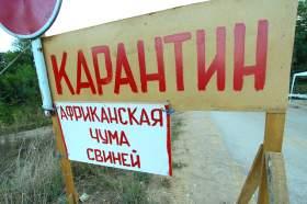 В Краснинском районе введен режим чрезвычайной ситуации