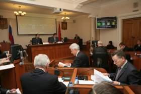 Смоленская облдума дала оценку ситуации на юго-востоке Украины