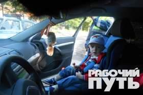 В Смоленской области стартует широкомасштабная акция «Ребенок-пассажир»