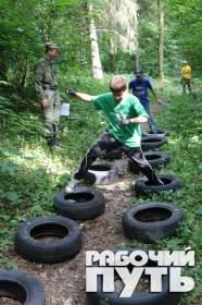 Игра «Зарница» в лагере для подростков, попавших в трудную жизненную ситуацию, «Патриот»