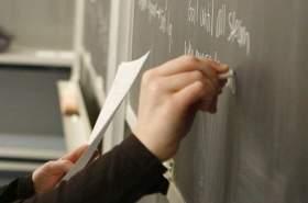 Сколько получают смоленские педагоги