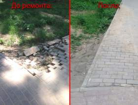 Парк 1100-летия Смоленска привели в порядок