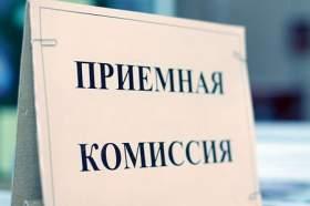 Смоленские вузы выделили места для абитуриентов из Крыма