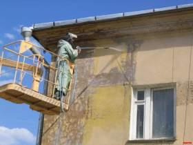 Какие нарушения фонд содействия реформированию ЖКХ выявил в Смоленской области