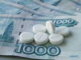 В 2015-м году на лекарства смоленским льготникам выделят 300 миллионов рублей