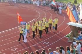 Смоленские спортсмены завоевали медали на сельских спортивных играх