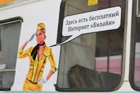 В Смоленске появился первый троллейбус с WI-FI