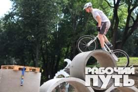 В Смоленске проходит чемпионат России по велотриалу