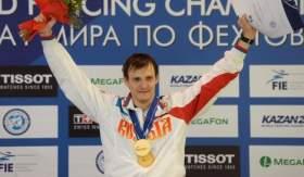 Студент СГАФКСТ Алексей Черемисинов стал чемпионом мира по фехтованию