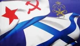 В Смоленске отметят День ВМФ